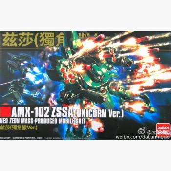 AMX-402 ZSSA Unicorn Ver