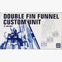 MG 1:100 NU GUNDAM EXTENDED FIN FUNNEL