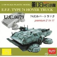 E.F.F. TYPE 74 HOVER TRUCK
