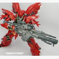 DX-HOBBY MG 1:100 ANTI MS BAZOOKA