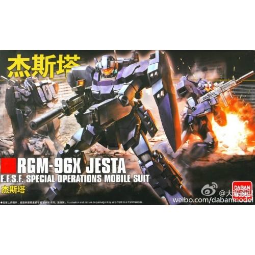RGM 96X JESTA HG