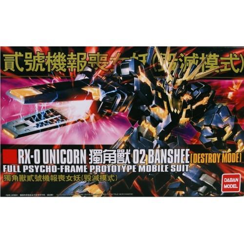 RX-02 BANSHEE DESTROY MODE