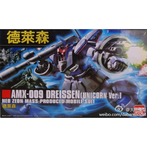 AMX-009 DREISSEN (UNICORN ver)
