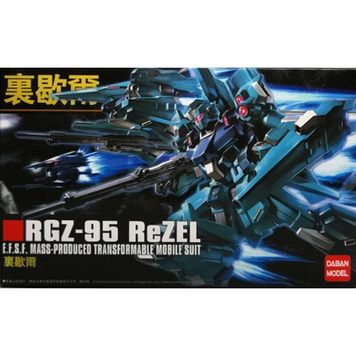 RGZ-95 ReZel