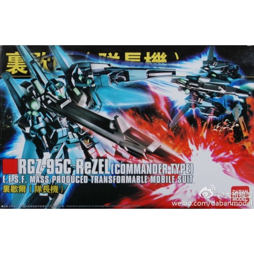 RGZ-95 ReZel COMMANDER TYPE