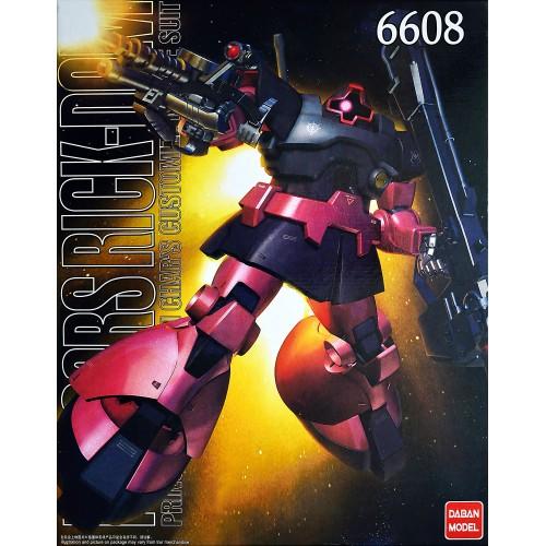MS-09R-S CHAR`S RICK DOM