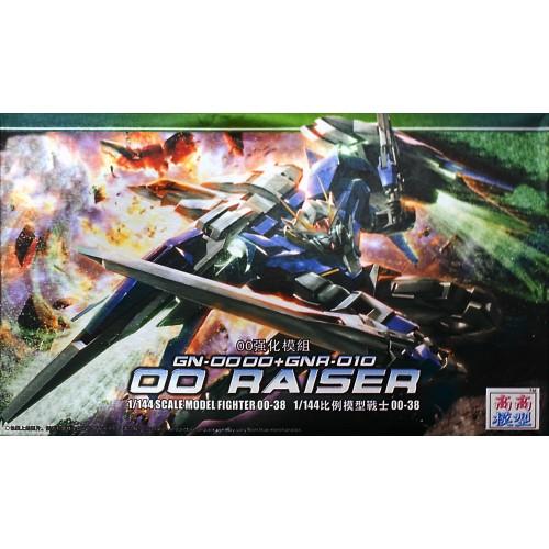 GN-0000+GNR-010 00 RAISER + GN SWORD III