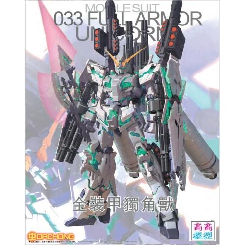 RX-0 FULL ARMOR UNICORN GUNDAM VER.KA
