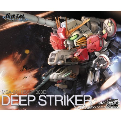 MSA-0011(Bst)303E DEEP STRIKER