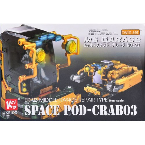 ER-3 MIDDLE RANGE REPAIR TYPE MOBILE POD-CRAB03