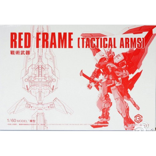 PG 1:60 ASTRAY RED FRAME TACTICAL ARM